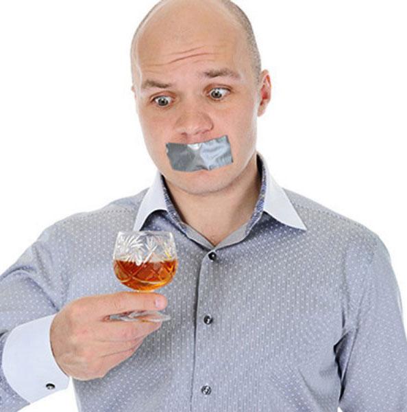 Кодировка от алкоголя в Красноярске, инновационная методика Нейрофизическая блокада